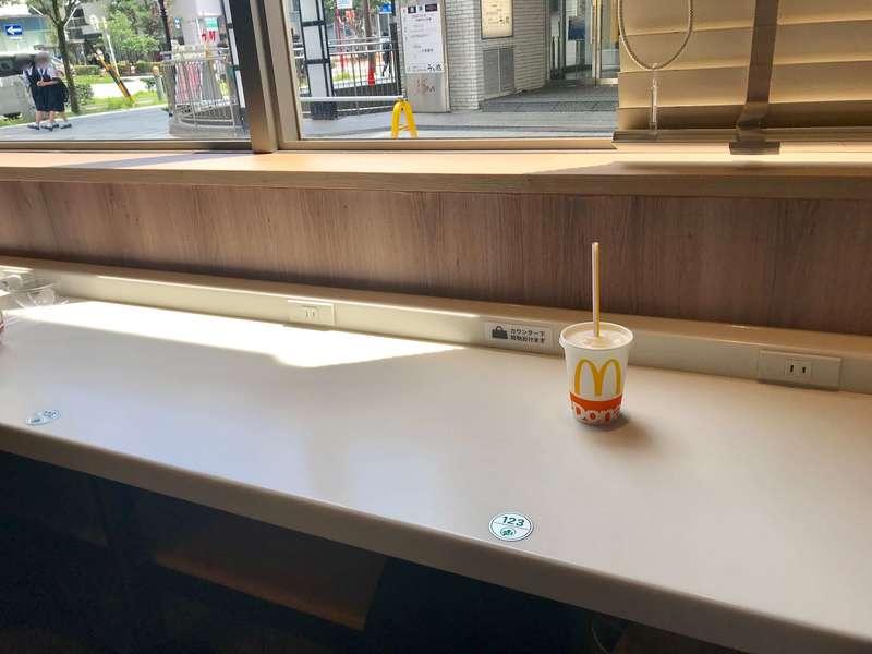 マクドナルド浜松駅前店のWi-Fi、電源