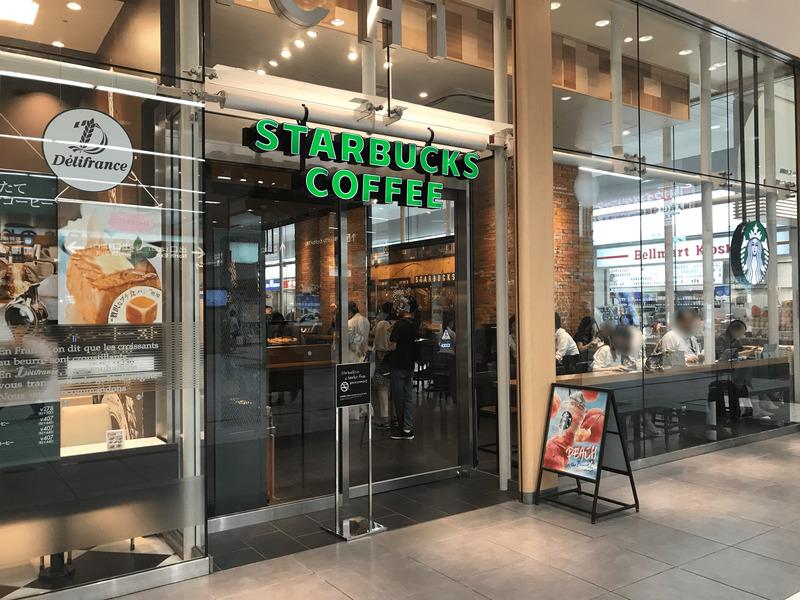 スターバックス浜松メイワンエキマチウエスト店