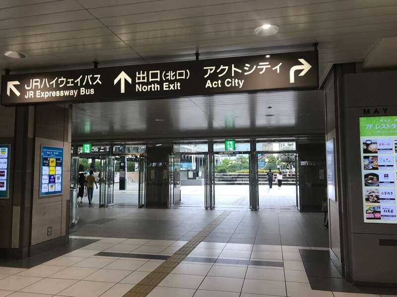 浜松駅北口