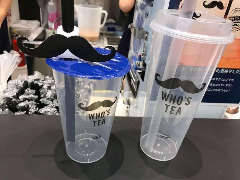 WHO'S TEA(フーズティー)のカップ