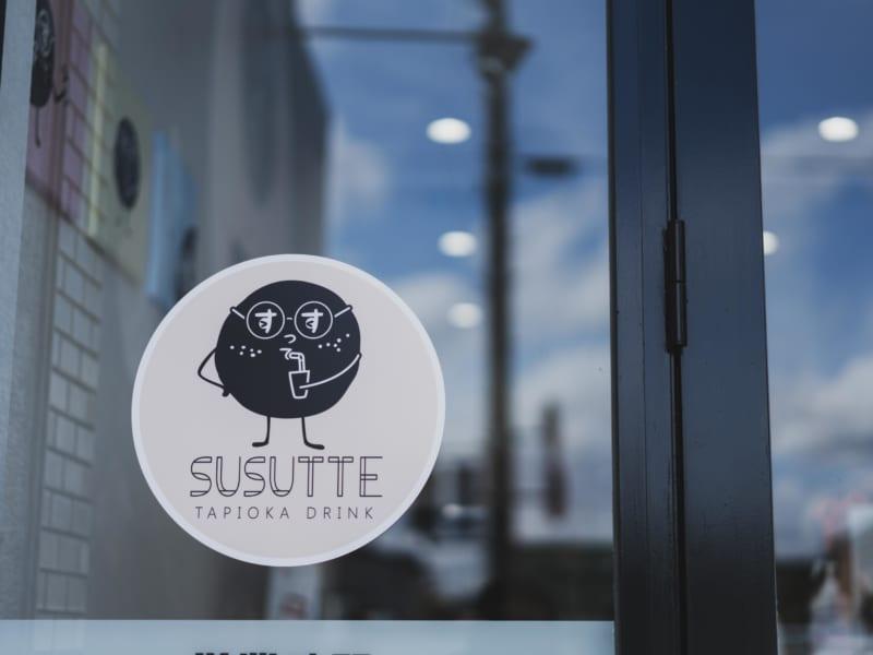 SUSUTTEのロゴ