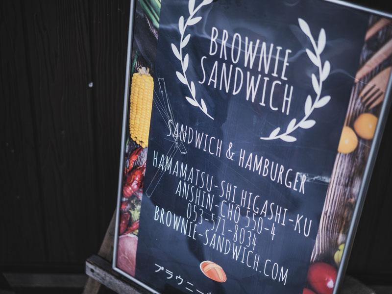 ブラウニーサンドイッチ