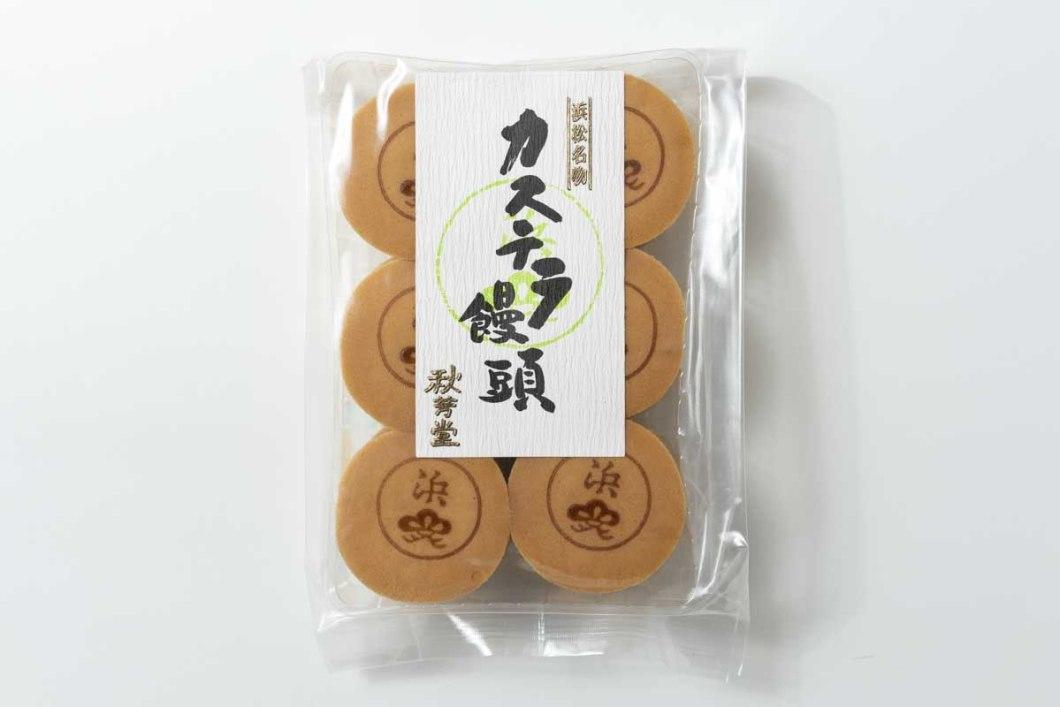秋芳堂・カステラ饅頭パッケージ