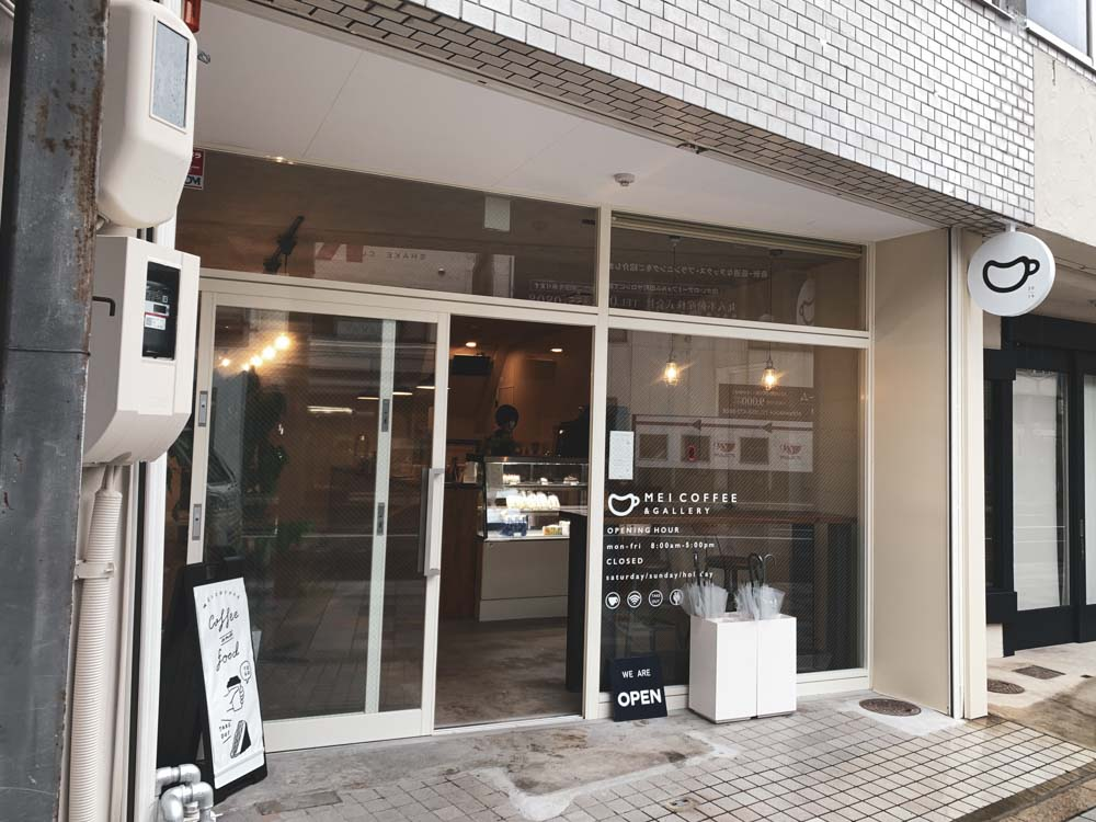 MEI COFFEE & GALLERY 外観