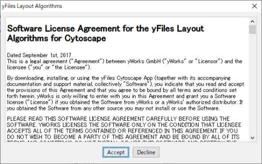 yFiles Layout Algorithms のソフトウェアライセンスを了承する