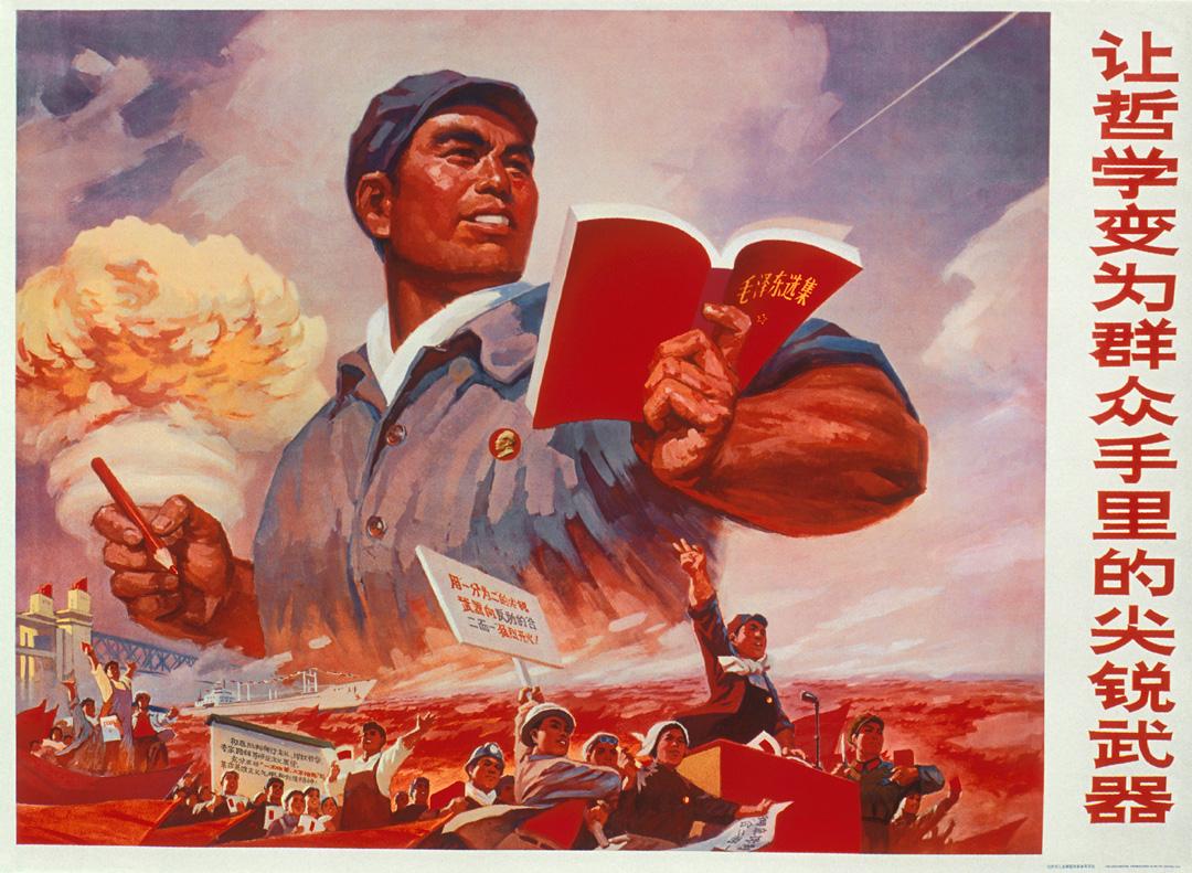 La Propaganda Comunista