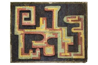 """""""Mural abstracto"""" 1960 : malla de alambre con pasta policromada 109.5 x 87.5 x 7 cm"""