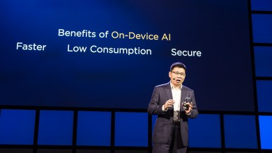 Photo of Huawei's Richard Yu Announced as CES 2018 Keynote Speaker