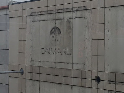 Last vestige of Daimaru Melbourne