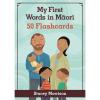 My First Words in Māori Flashcards