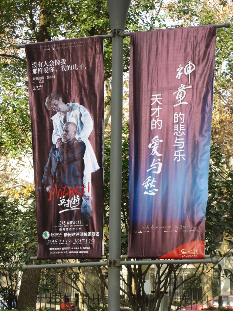 Musical Mozart banner with Oedo Kuipers and Marc Clear