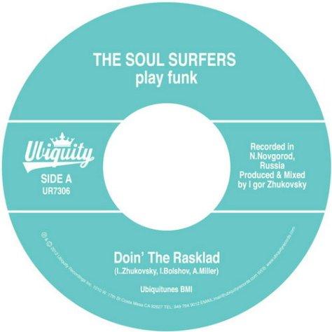 Соул Серферы возвращаются | Soul Surfers comeback