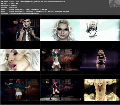 Alisiia – Tvoia Totalno (R&B Version) [2010, DVD VOB] Music Video (Re:Up)