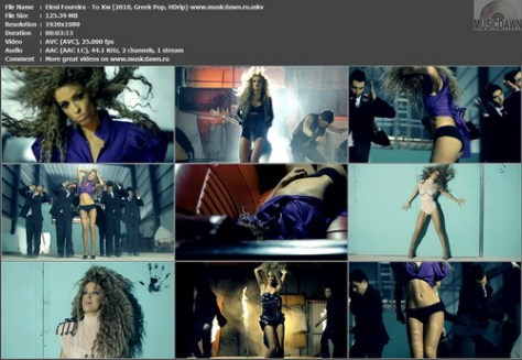 Eleni Foureira - To Xw (2010, Greek Pop, HDrip)