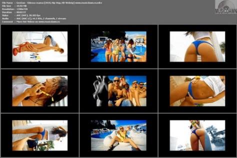 Джиган - Одесса-мама | GeeGun - Odessa-mama (2010, Hip-Hop, HD 720p)