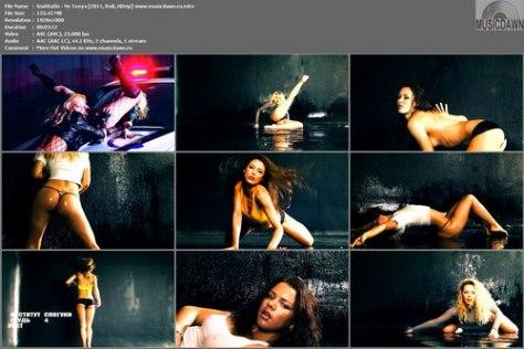 Институтки - Не твоя | Institutki - Ne Tvoya (2011, HDrip)
