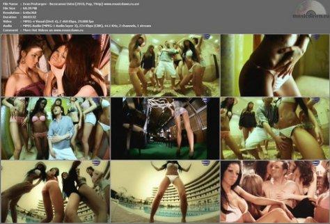 Иван Притъргов – Безсрамни Устни | Ivan Proturgov – Bezsramni Ustni [2010, TVrip] Music Video (Re:Up)