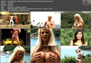 Katya Sambuka – Skazka (Uncensored) | Катя Самбука – Сказка (Без цензуры) [2010, HDrip] Music Video (Re:Up)