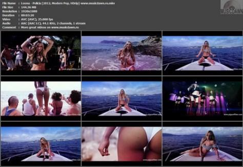 Loona - Policia (2012, Modern Pop, HD 1080p)