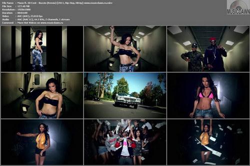 Mann ft. 50 Cent – Buzzin (Remix) [2011, HDrip] Music Video