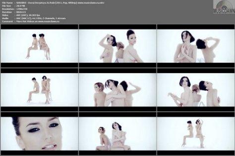 Serebro - Давай держаться за руки (2011, Pop, HD WEBrip)