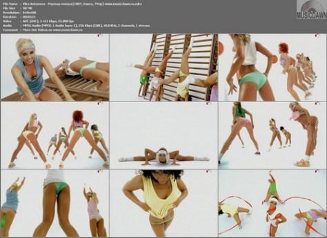 Вика Антонова – Поймай меня | Vika Antonova – Poymay menya [2007, TVrip] Music Video