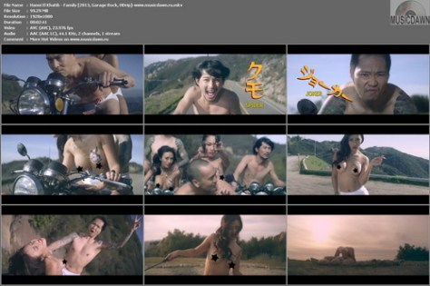 Hanni El Khatib – Family [2013, HD 1080p] Music Video