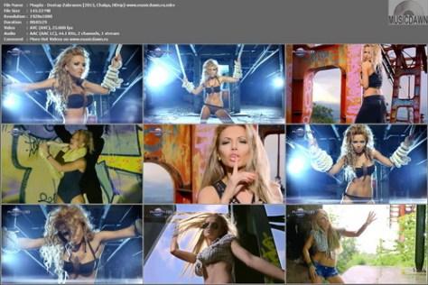 Магда - Достъп забранен | Magda - Dostap Zabranen [2013, HD 1080p]