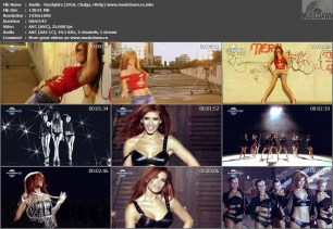 Анелия – Разделята | Anelia – Razdqlata [2010, HDrip] Music Video