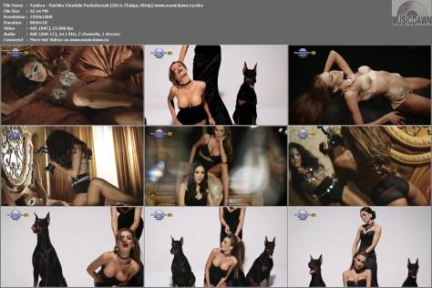 Яница – Всичко чуждо пожелаваш | Yanitsa – Vsichko Chuzhdo Pozhelavash [2014, HD 1080p] Music Video