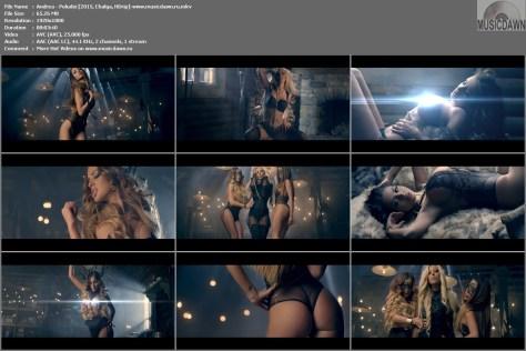 Клип Андреа – Полудей / Andrea – Poludei [2015, HD 1080p & 2K] Music Video