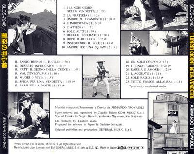 Armando Trovaioli - Lunghi Giorni Della Vendetta OST '1967 CD Back Cover Art