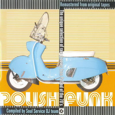 VA - Polish Funk (Compiled by Soul Service DJ Team) Front Cover Art