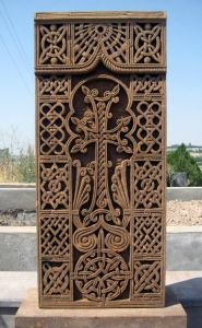 Armenian kachqar with ornate cross