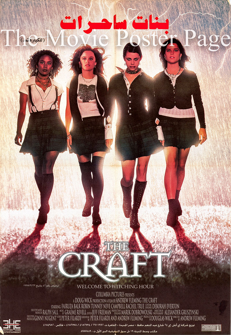 Movie Poster Collecting The Craft 1996 Robin Tunney Egyptian Video Poster