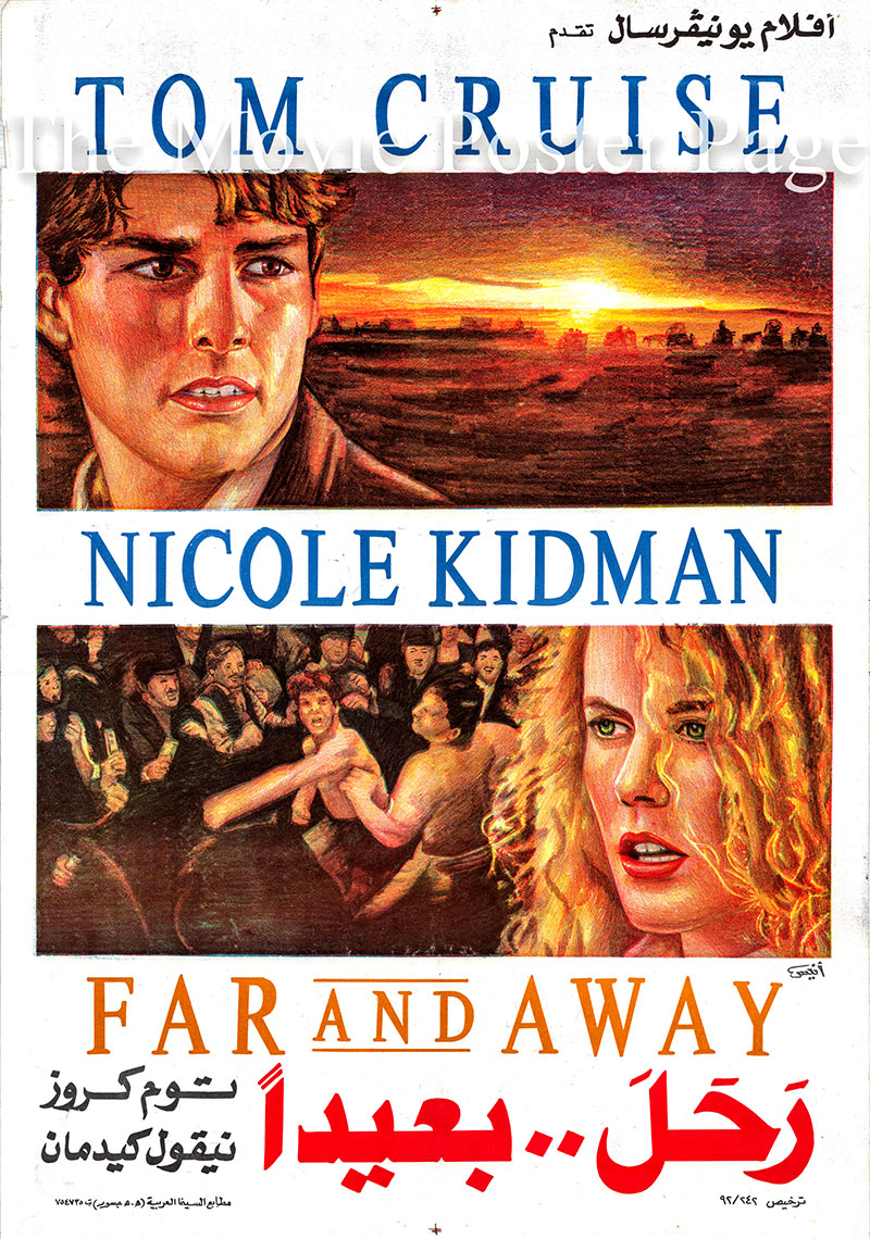 Far and Away 1992  Tom Cruise Egyptian film poster F