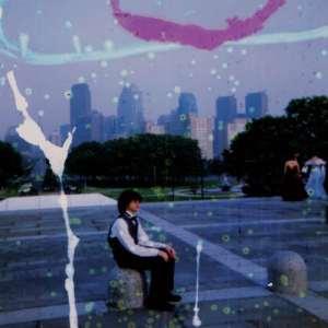 Kurt Vile – Childish Prodigy