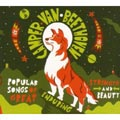 Camper Van Beethoven – Popular Songs Of Great Strength And Enduring Beauty