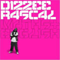 Dizzee Rascal – Maths & English