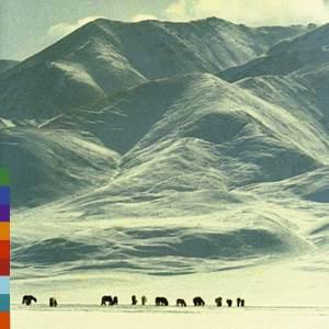 Shu-De - Voices of the Distant Steppe