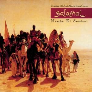 Salamat - Mambo Soudani