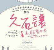 Joe-Hisaishi-concert