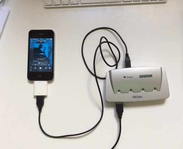 How To Get Digital Audio Output From Your iPhone