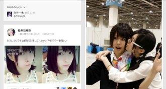 半年ぶりの投稿となったSKE48松井珠理奈のグーグル+