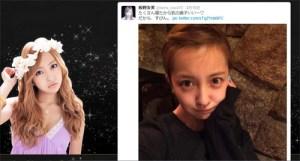 板野友美すっぴん写真公開「かわいい」の声多く