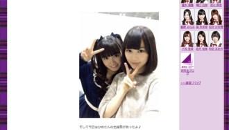 <写真>活動休止について思いを綴る乃木坂46生田絵梨花のブログ