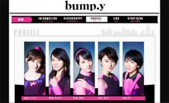 <写真>メンバー全員が卒業することが発表されたbump.yの公式サイト