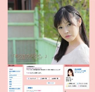 <写真>畑山亜梨紗は騒動後初めてブログを更新するも交際について触れず