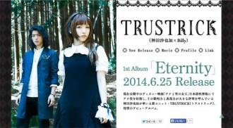 <写真>神田沙也加とBillyの新ユニット「TRUSTRICK」の公式サイト