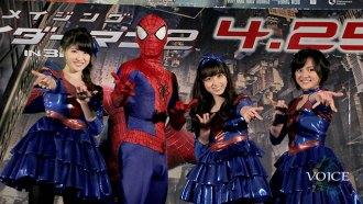 <写真>スパイダーマンの公開前夜祭に出席した橋本環奈率いるRev.from DVL